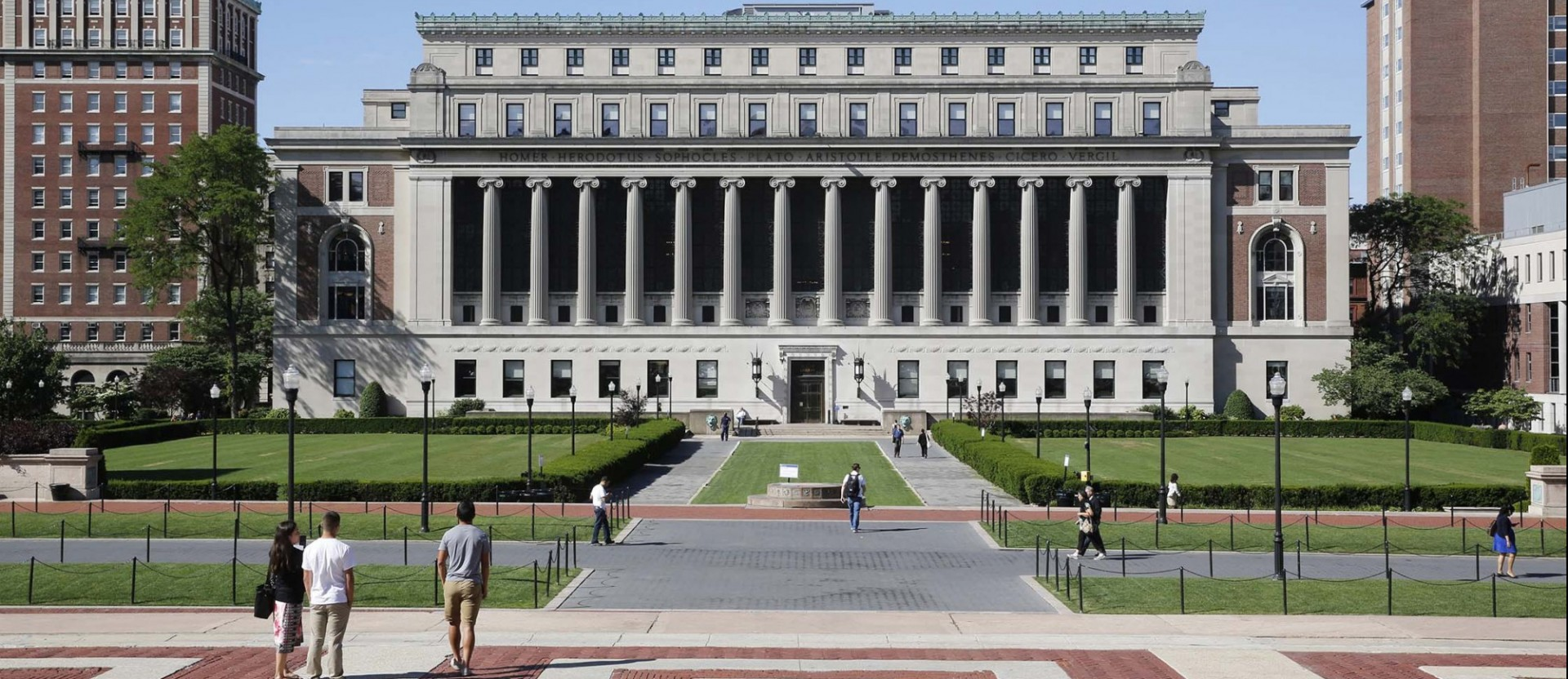 image of columbia campus